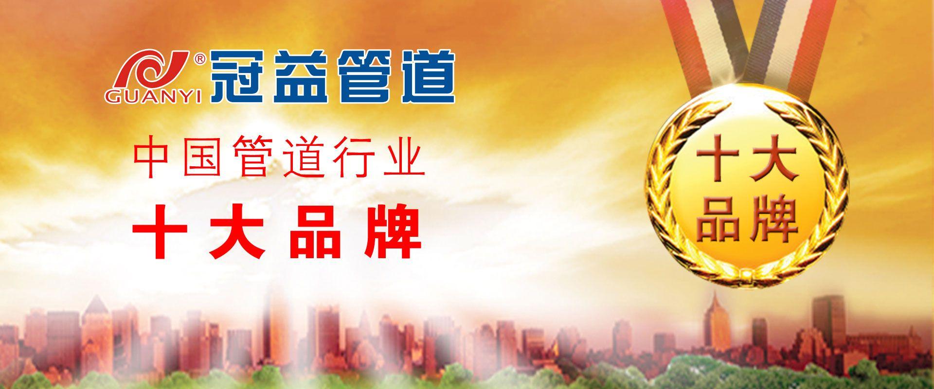 龙8国际娱乐网页版科技