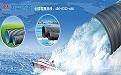 龙8国际娱乐平台管道